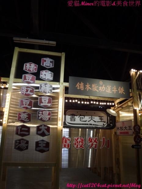 高雄設計節12.JPG