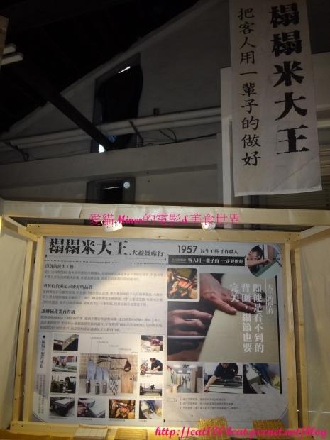 高雄設計節17.JPG