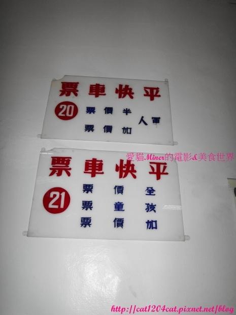 打狗鐵道故事館8.JPG