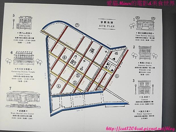 打狗鐵道故事館10.JPG