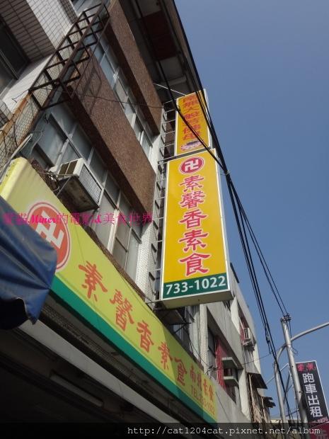 素馨香2.JPG