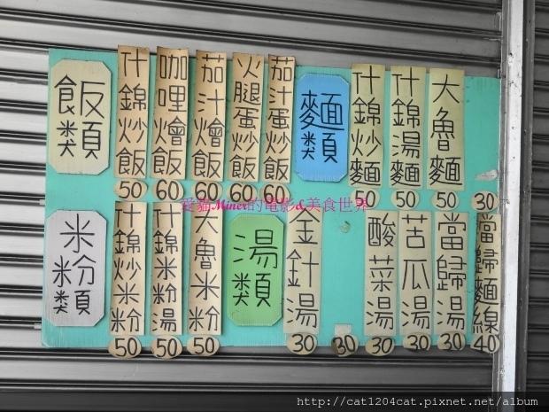 素馨香4.JPG