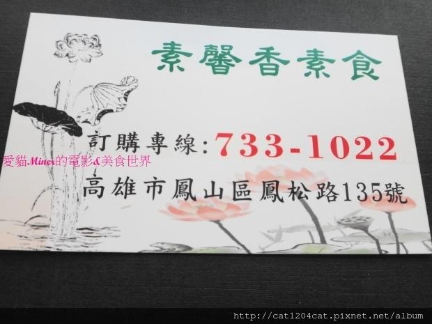 素馨香15.JPG