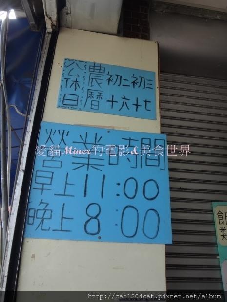 素馨香17.JPG