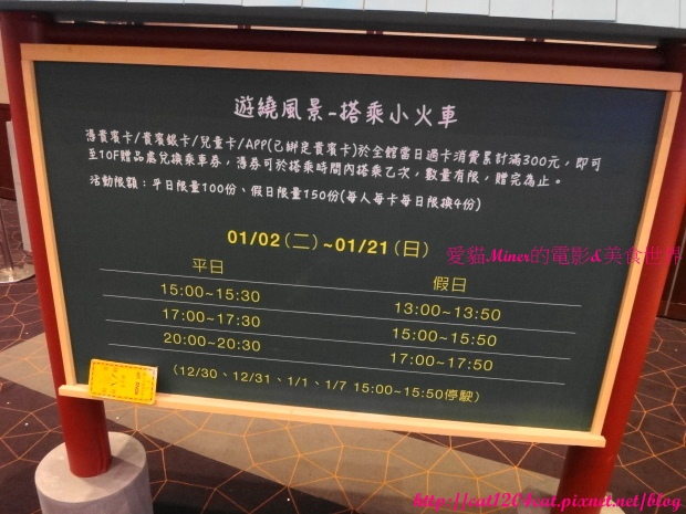 鐵道模型展10.JPG
