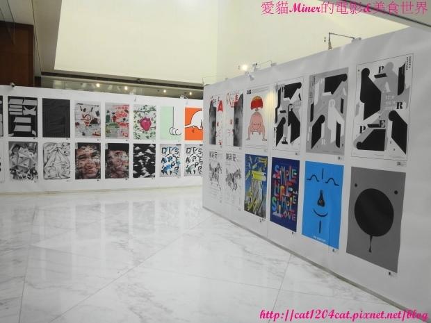 上海亞洲平面設計展2.JPG