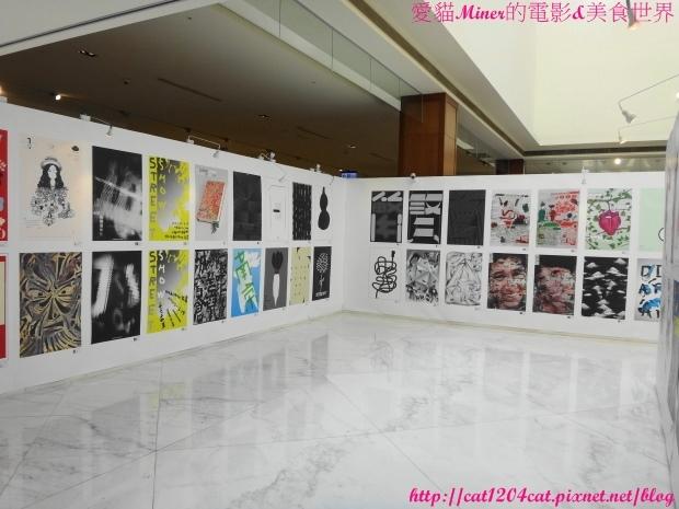 上海亞洲平面設計展4.JPG