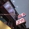 山久屋-環境1.JPG