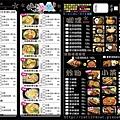 山久屋-菜單3.jpg