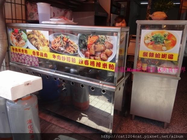 如意越南美食12.JPG