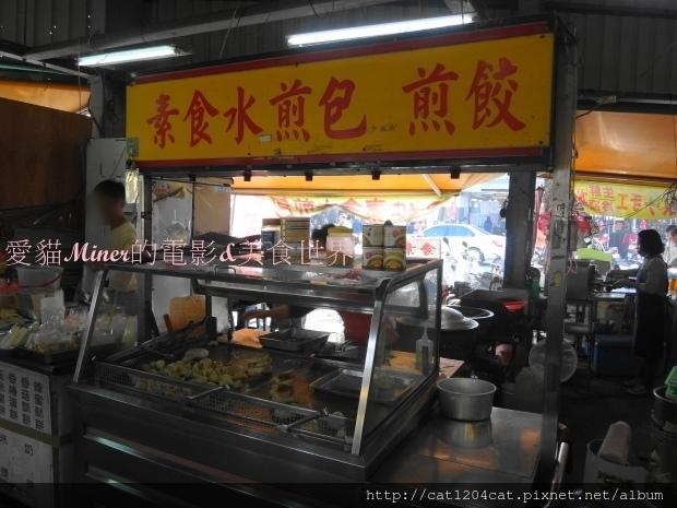 素食水煎包煎餃1.JPG