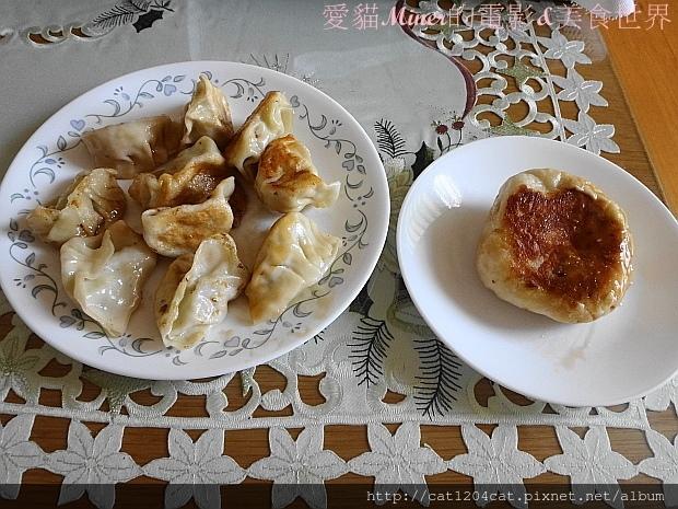 素食水煎包煎餃9.JPG