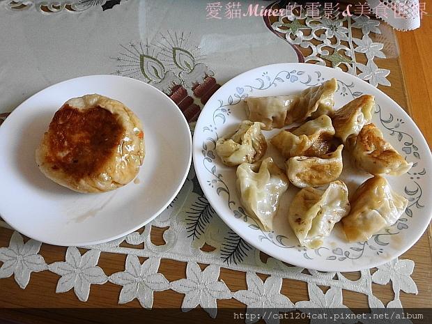 素食水煎包煎餃15.JPG