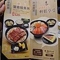 定食8-菜單1.JPG