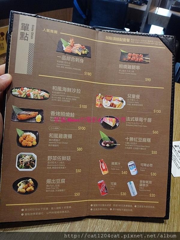 定食8-菜單3.JPG