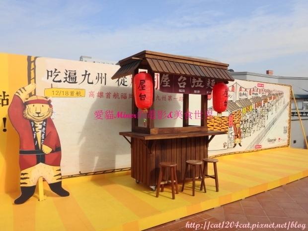 大魯閣草衙道11.JPG