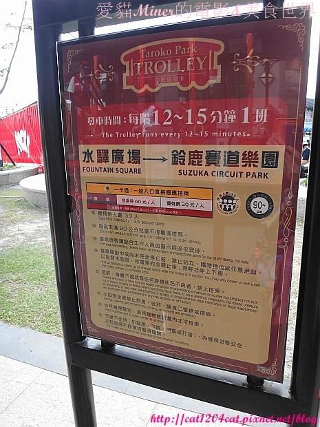 大魯閣草衙道15.JPG