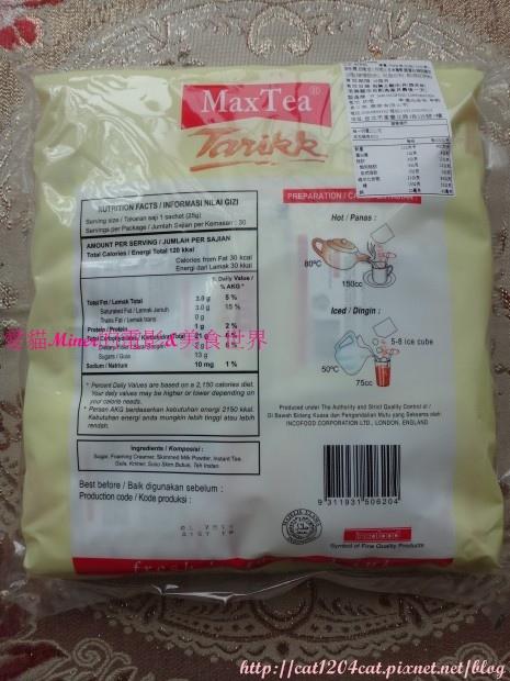 印尼奶茶5.JPG