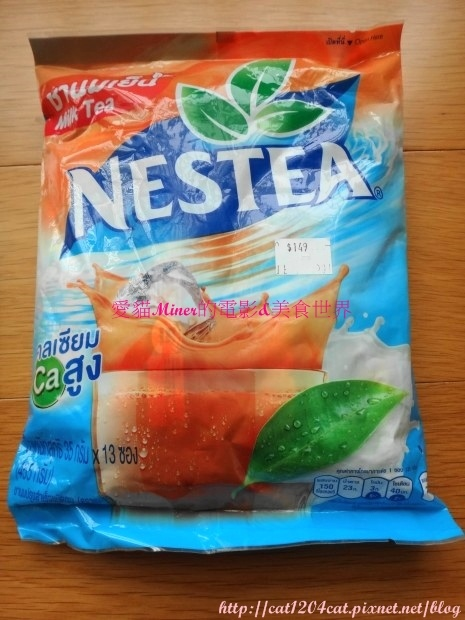 泰國奶茶2.JPG