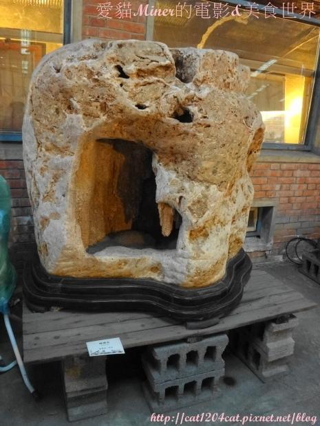 石頭博物館1.JPG