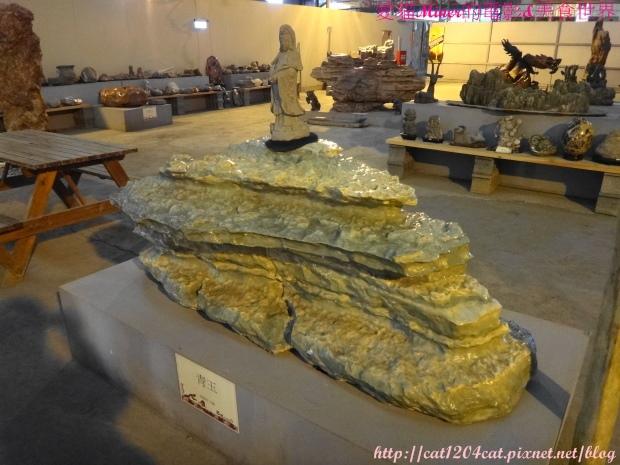 石頭博物館3.JPG