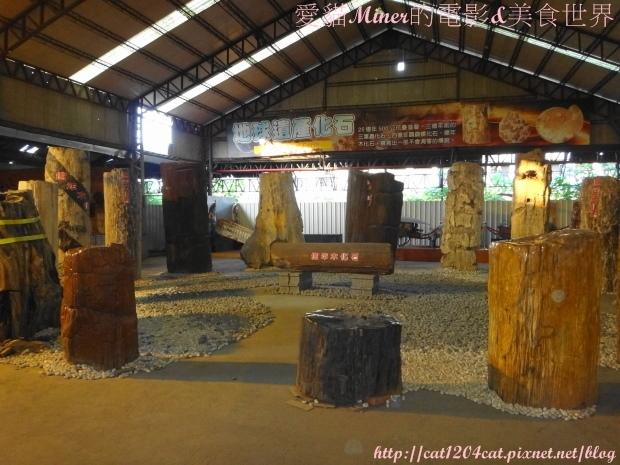 石頭博物館4.JPG