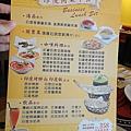 瑪哈-商業午餐.JPG