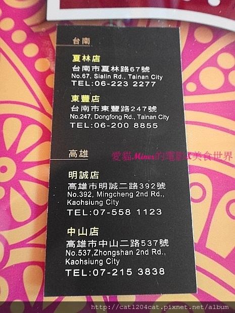 瑪哈-名片2.JPG