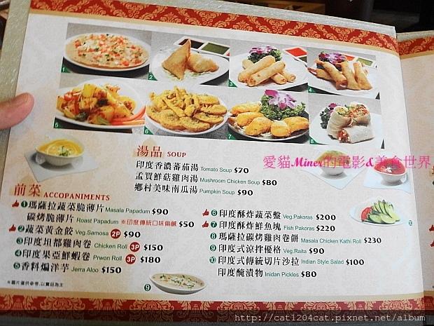 瑪哈-菜單2.JPG
