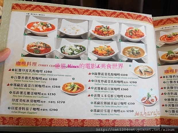 瑪哈-菜單4.JPG