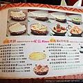 瑪哈-菜單7.JPG