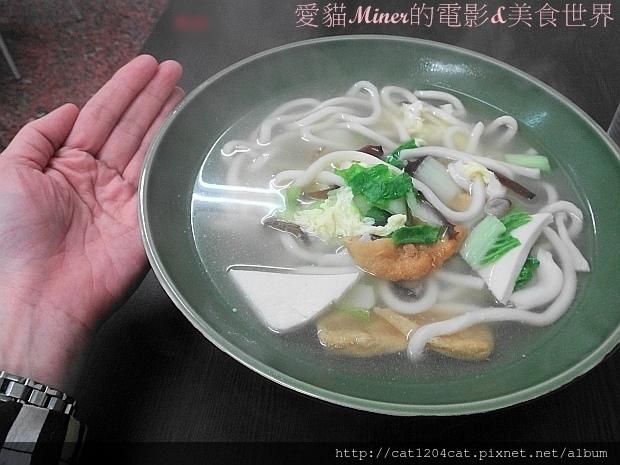 素食廣東粥8-1.JPG