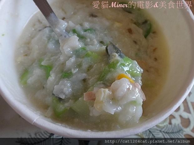 素食廣東粥12-3.JPG