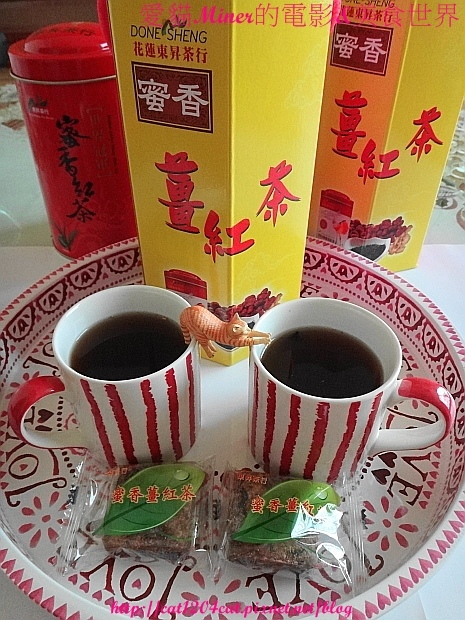 東昇茶行-薑紅茶1.JPG