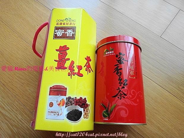 東昇茶行-薑紅茶2.JPG