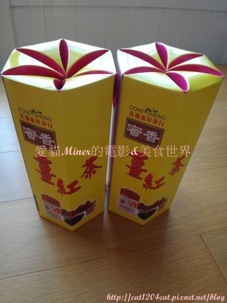 東昇茶行-薑紅茶4.JPG