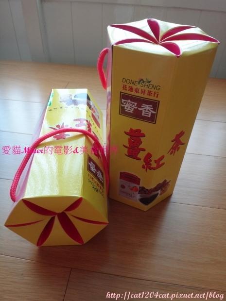 東昇茶行-薑紅茶5.JPG
