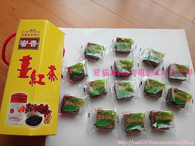東昇茶行-薑紅茶11.JPG