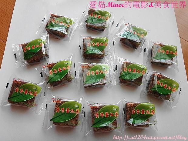 東昇茶行-薑紅茶12.JPG