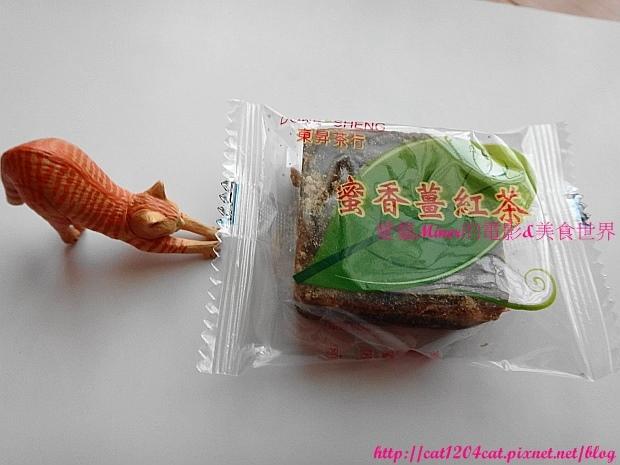 東昇茶行-薑紅茶14.JPG