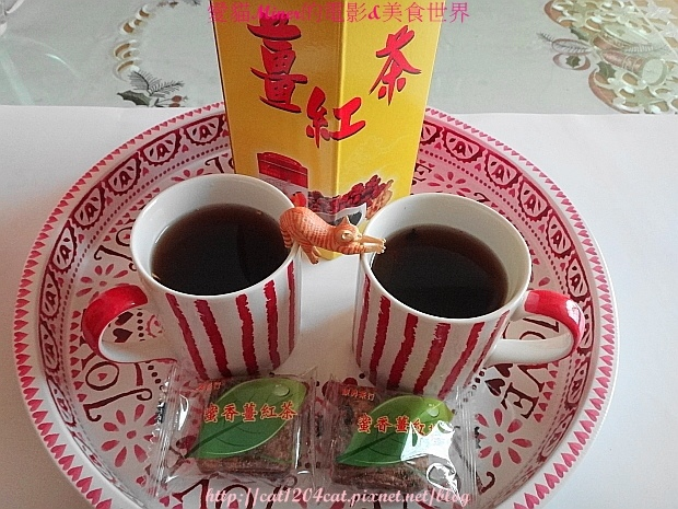 東昇茶行-薑紅茶19.JPG
