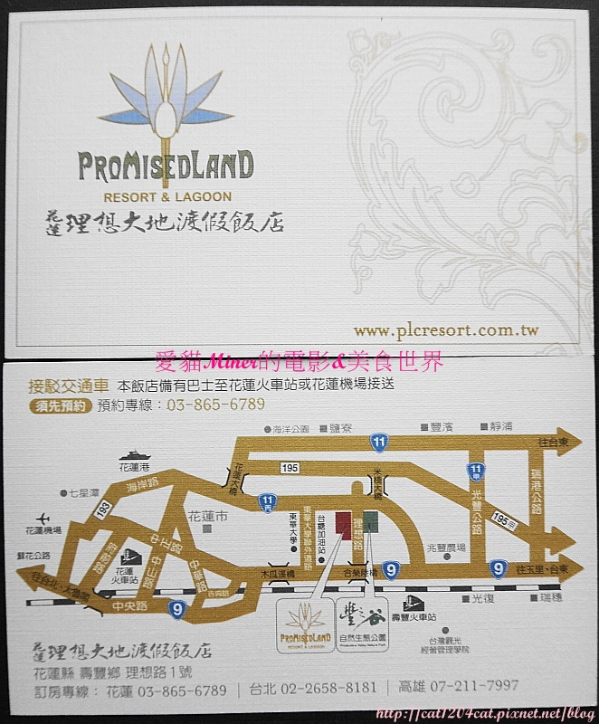 理想大地-名片.JPG