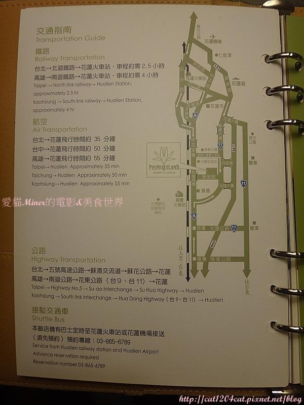 理想大地-地圖3.JPG