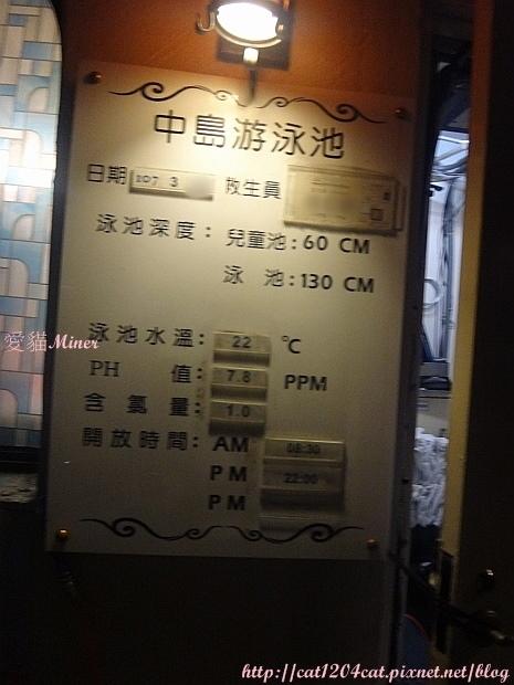 理想大地-中島3.JPG