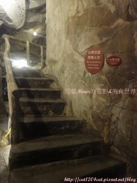 理想大地-岩洞4.JPG