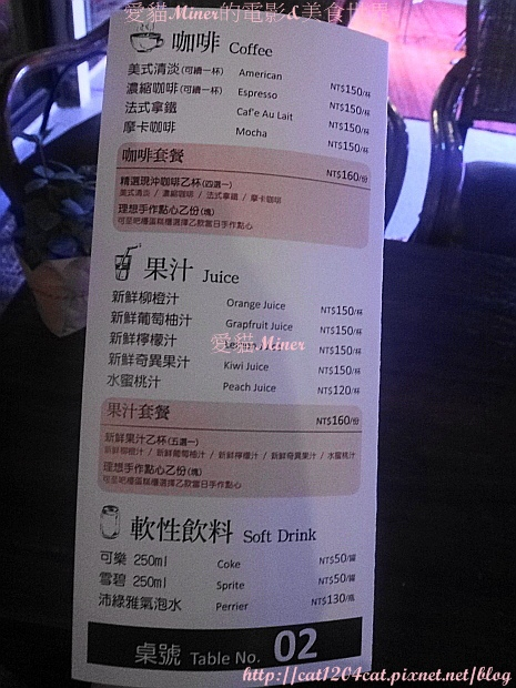理想大地-酒吧6.JPG