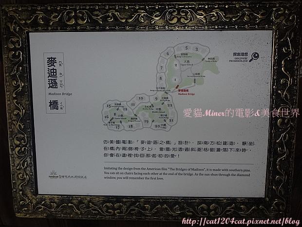 理想大地8.JPG