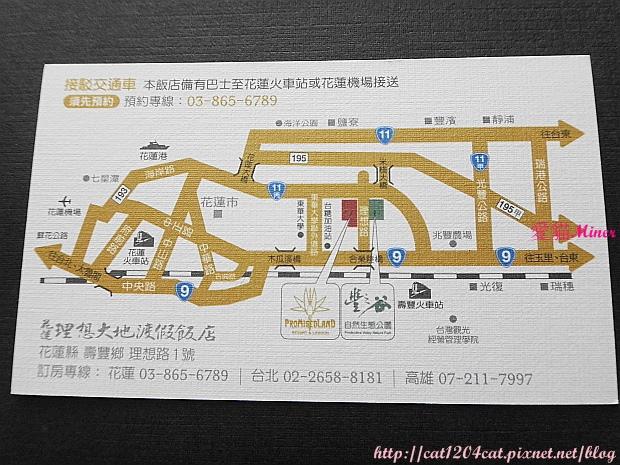 理想大地-地圖2.JPG