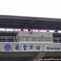 壽豐車站3.JPG
