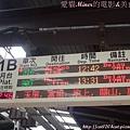 壽豐車站4.JPG